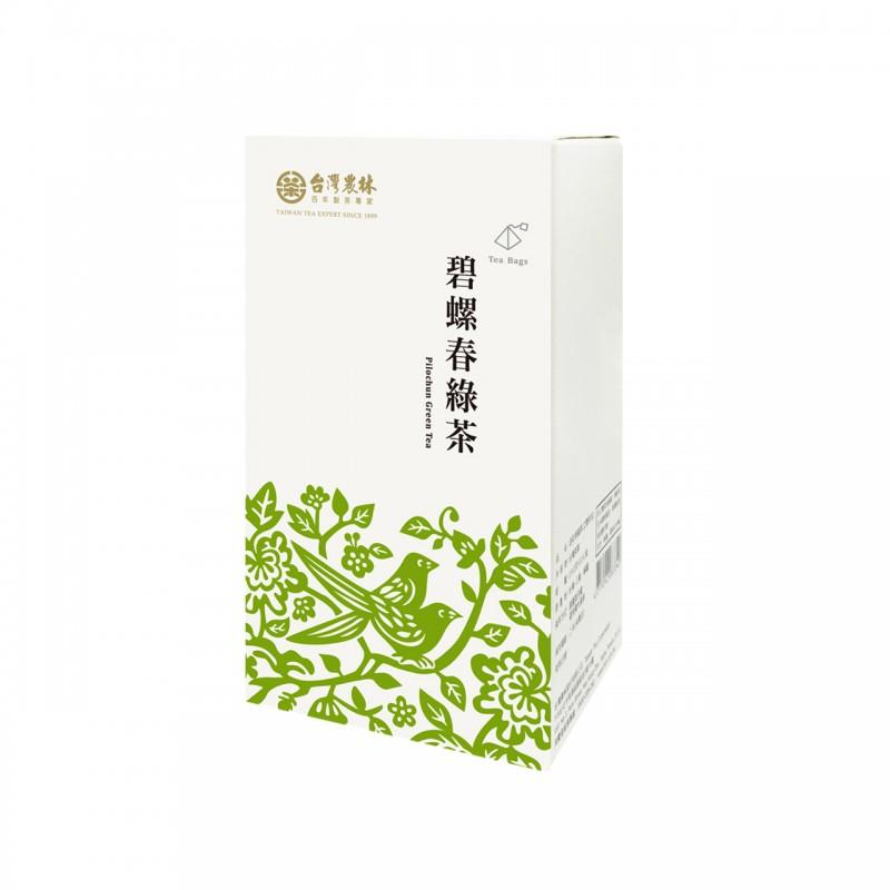 台茶風華-碧螺春綠茶立體茶包 2.5g*20入