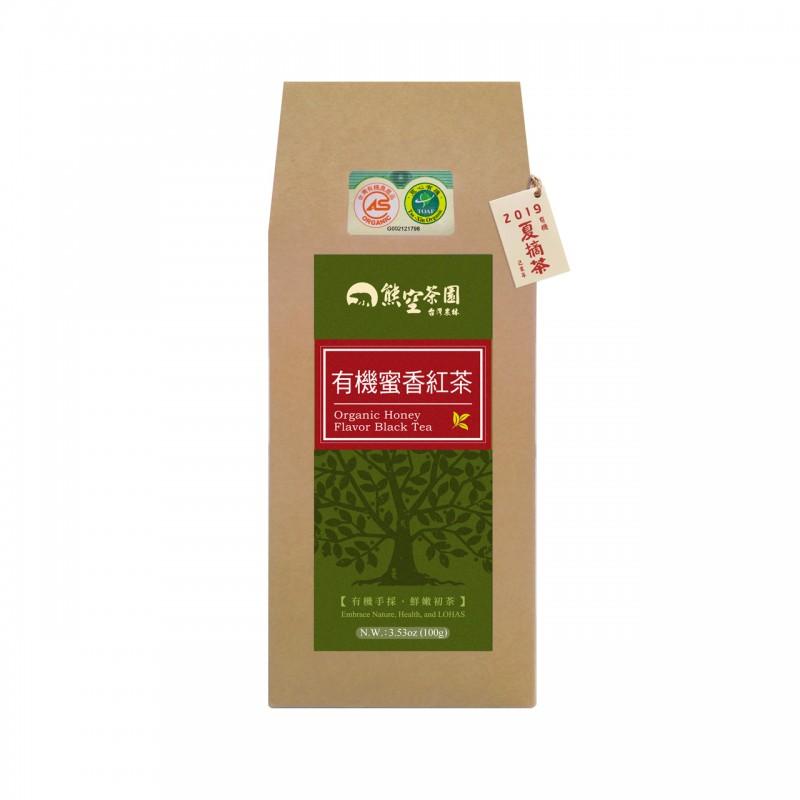 有機蜜香紅茶 100g
