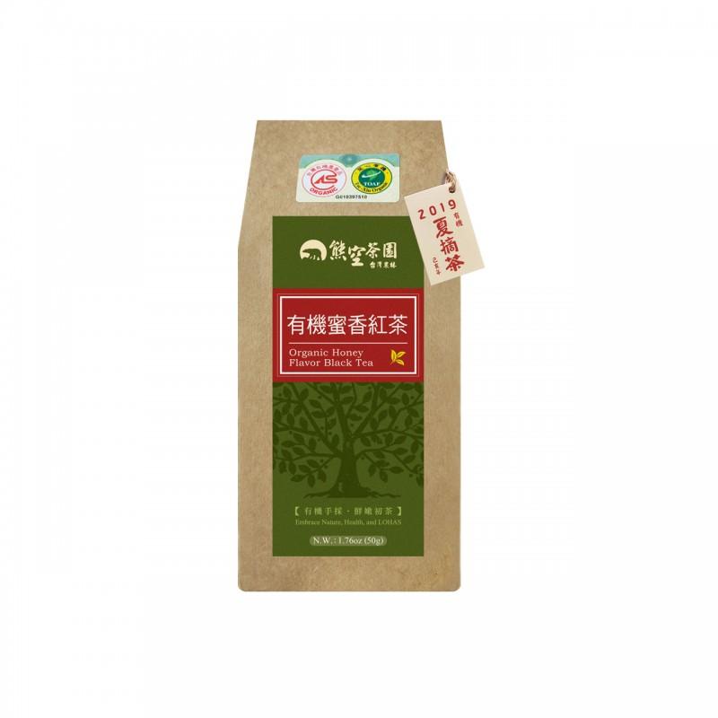 有機蜜香紅茶 50g