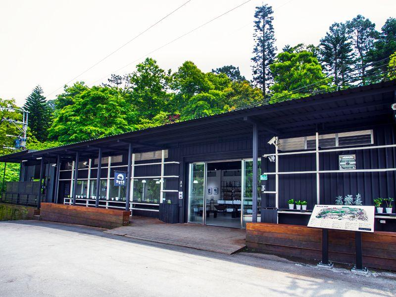 訪客服務中心