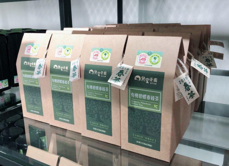 2019春茶上市