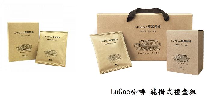 LuGao2.png